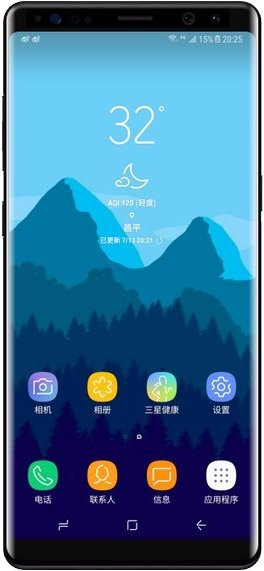 Immagine Samsung Galaxy Note 8