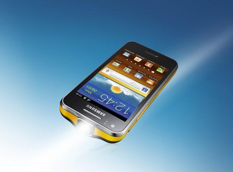 Samsung galaxy beam lo smartphone android con il for Samsung beam smartphone