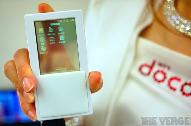 NTT Docomo svela un display touchscreen trasparente double ...