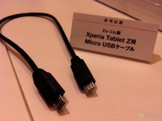 Xperia-Tablet-Z-USB-640x478