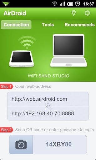 airdroid-smartphone-password