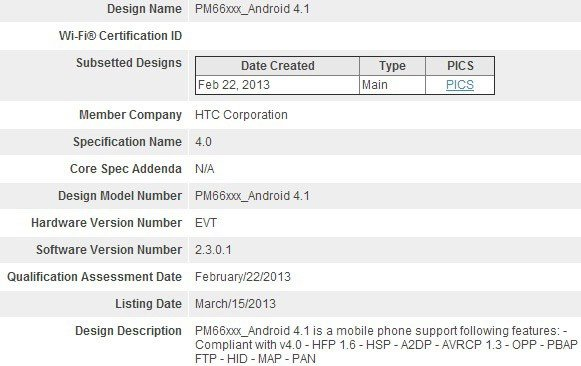 HTC-Desire-X-Android-Jelly-Bean-update-2-581x366