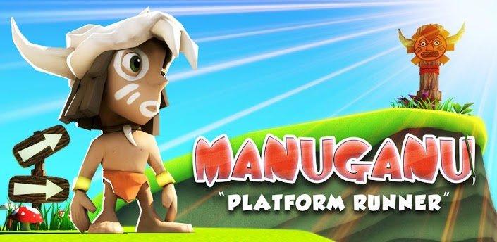 MANUGANU