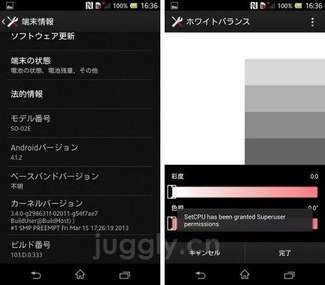 Xperia-Z-DoCoMo-update-640x561