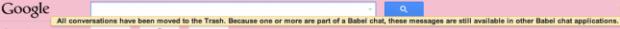 babel-gmail-645x31