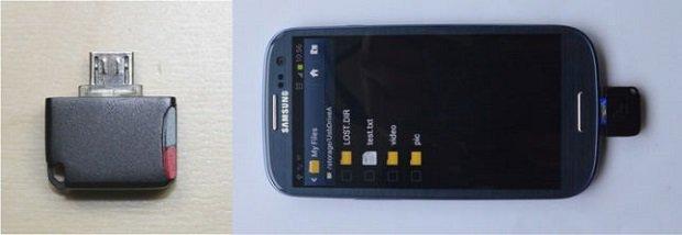 mini-microSD-reader-2