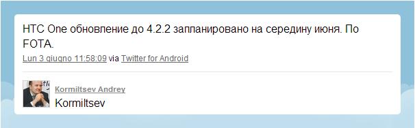 4.2.2 HTC One