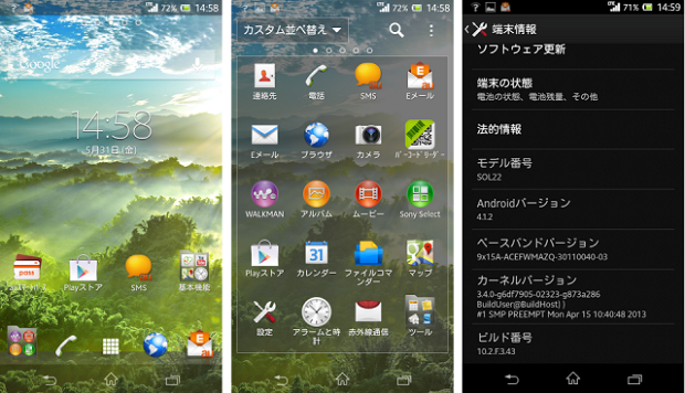 Xperia-UL-Transparent-UI