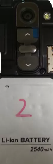 Batteria Optimus G2