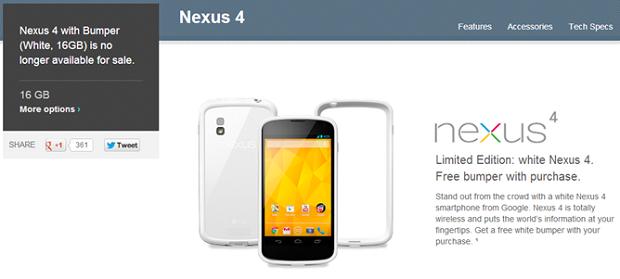 Nexus 4 Bianco - White