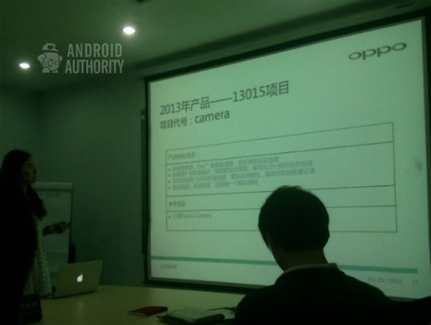 Oppo-Camera-Leaked-Image