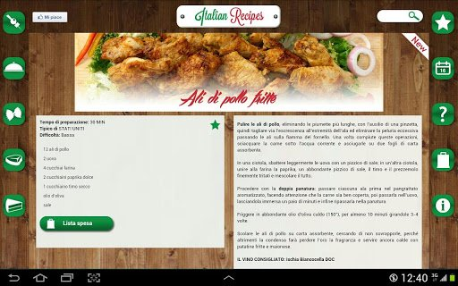 Ricette italiane Premium (1)