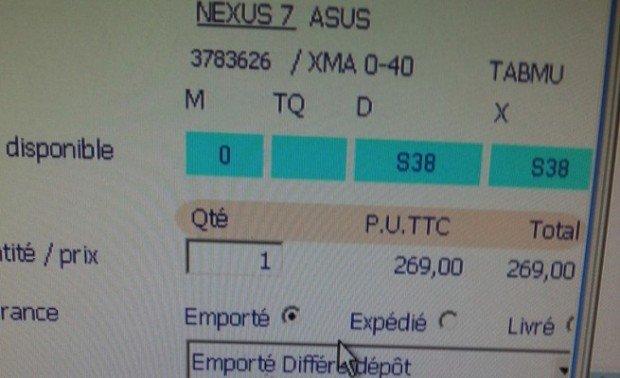 nexus-7-20000-655x400