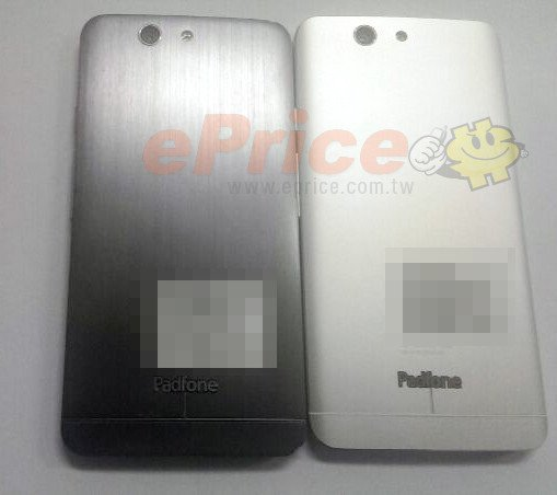 new-asus-padfone-infinity-a86-back