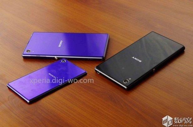 Sony-Xperia-Z1-Mini1