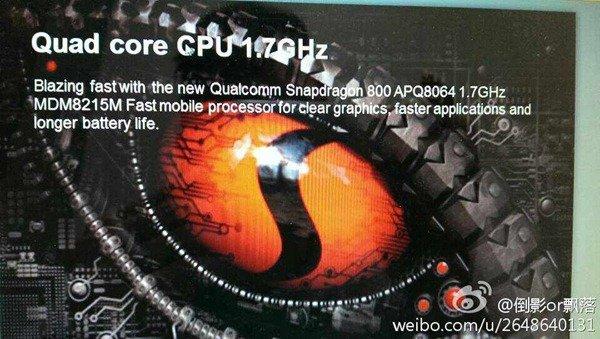 HTC-One-Max-specs-012
