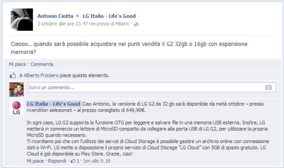 LG G2 32 GB