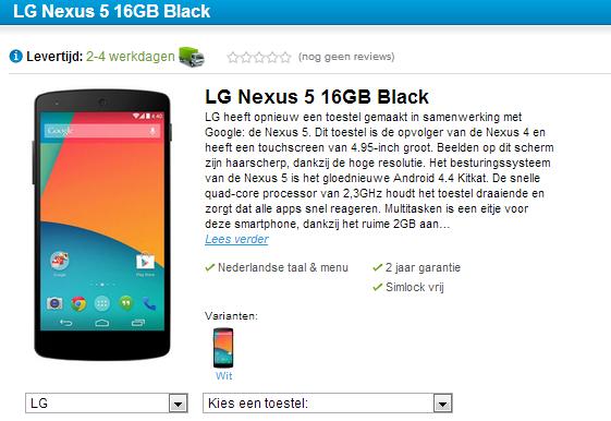 Nexus 5 Prezzo Italia