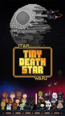 Tiny Death Star (2)