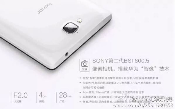 Huawei-Honor-3C-2