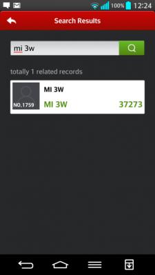 Screenshot-2013-12-04-12-24-56