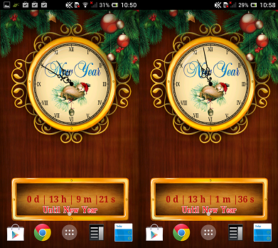Screenshot_2013-12-31-10-50-40
