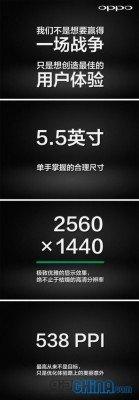 352x1006xoppo-find-7-display-details_jpg_pagespeed_ic_gEhbL6raAm