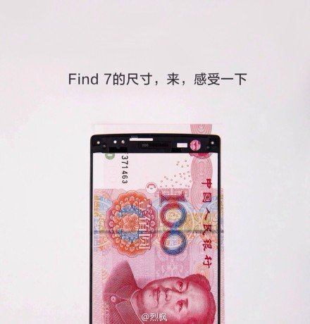 Alleged-Oppo-Find-7-display-panel-and-metal-frame (1)
