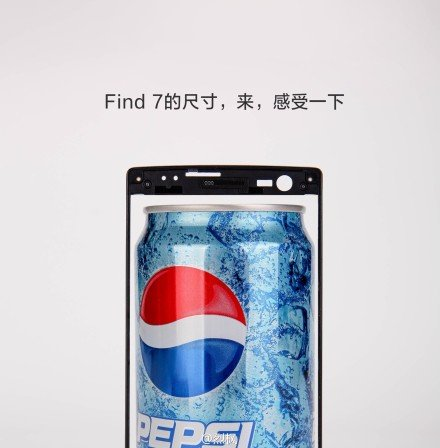 Alleged-Oppo-Find-7-display-panel-and-metal-frame