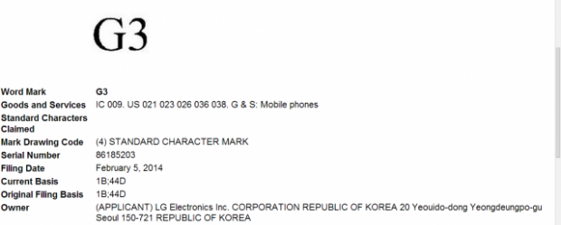 lg-g3-trademark-640x258