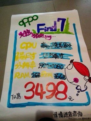 580x773xoppo-find-7-price-China.jpg.pagespeed.ic.dOvHjuSqUQ