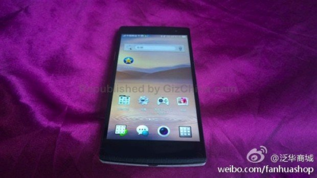 640x359xOppo-Find-7-leaked-photo-1.png.pagespeed.ic.RvsGCmBmAO