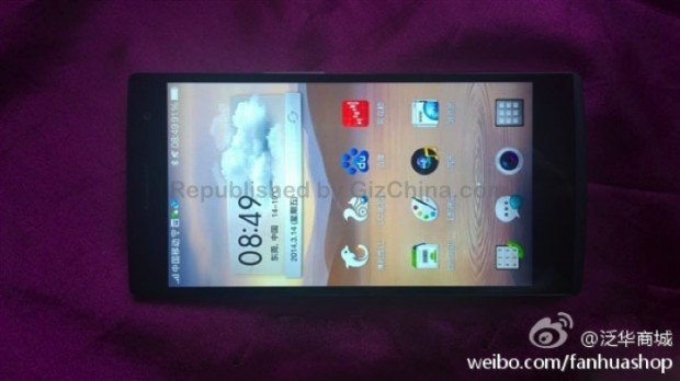 700x393xOppo-Find-7-leaked-photo-3.png.pagespeed.ic.gSTQd3DuUB