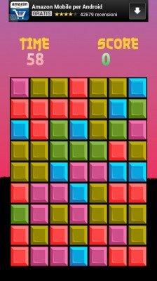 Akito Blocks (2)