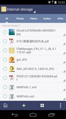 FileManager (1)