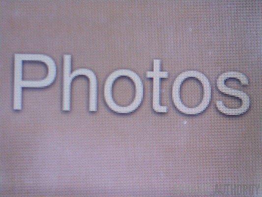Photos-Quad-HD-710x532