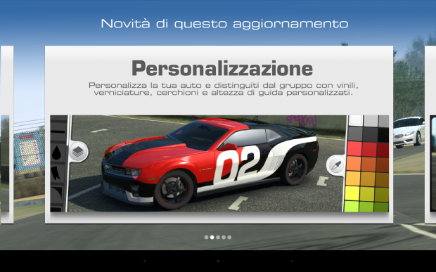 Screenshot_2014-03-05-01-10-56