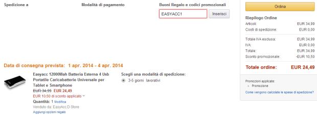 Amazon Codice Promozionale Cd