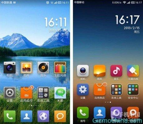 Xiaomi-MUIUI-06