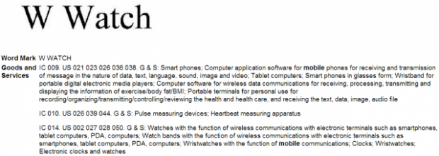 lg-w-watch-trademark-640x228