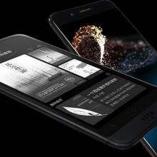 Il produttore degli smartphone YotaPhone è in bancarotta