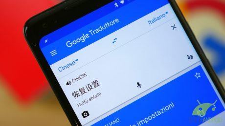 google translate chinese