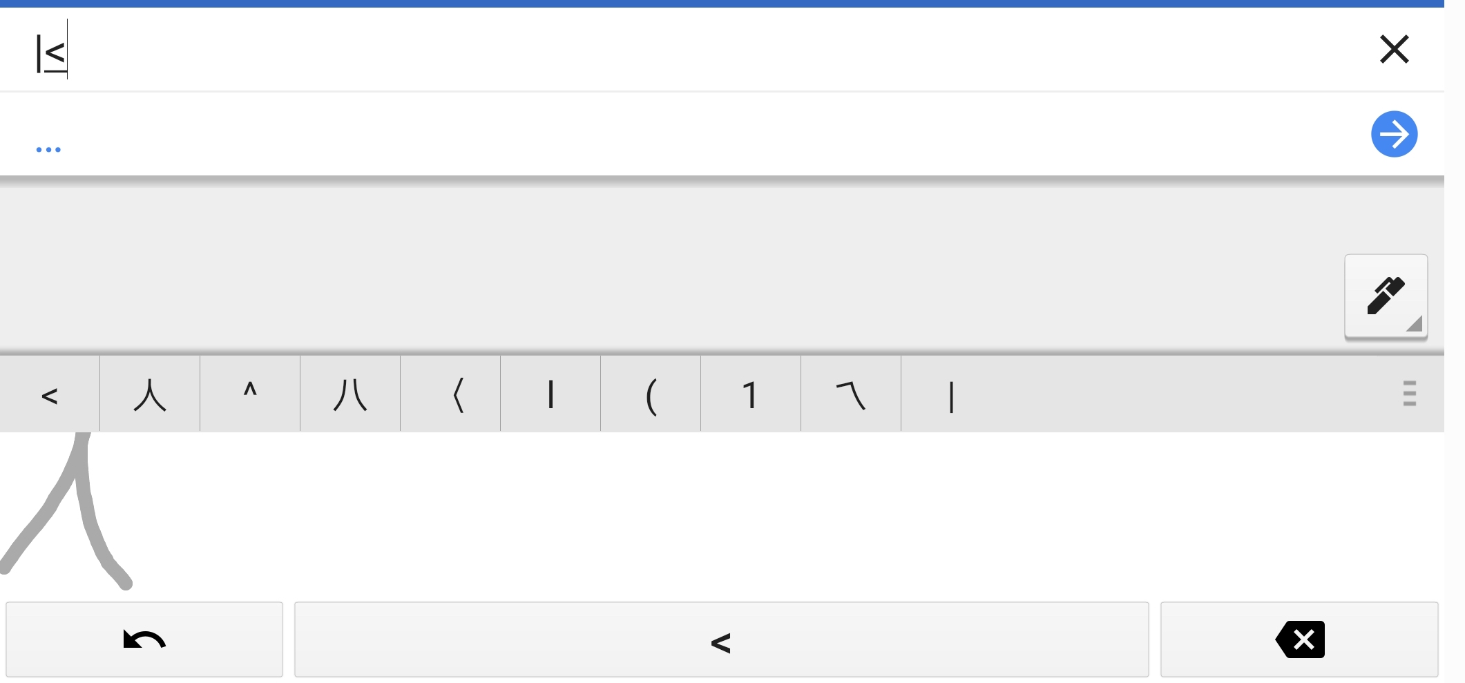 Google Traduttore disegno parola