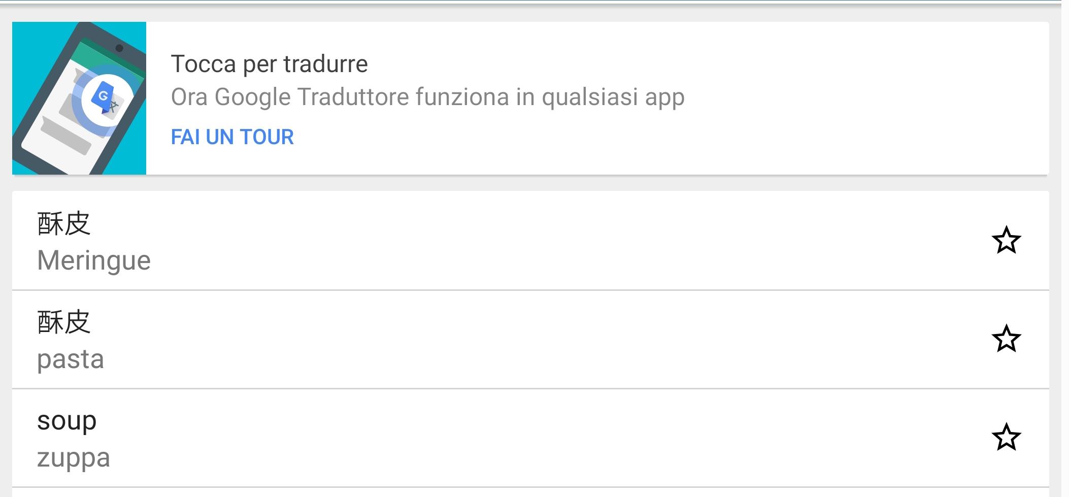 Google Traduttore frasi preferite