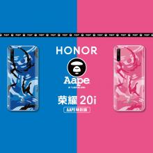 HONOR 20i AAPE Special Edition è ufficiale e sprizza colore da tutti i pori