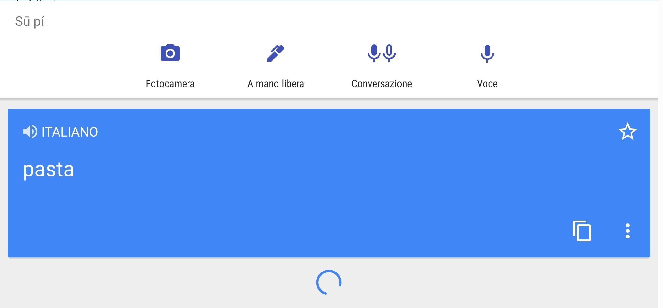 Google Traduttore ascolto pronuncia