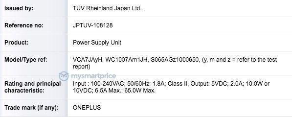 oneplus caricabatterie 65 w leak